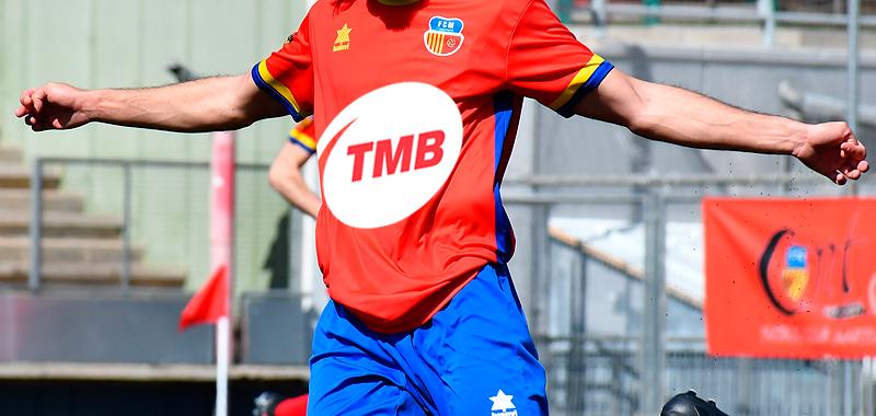 Així lluïrà la samarreta del Martinenc amb el logotip de TMB